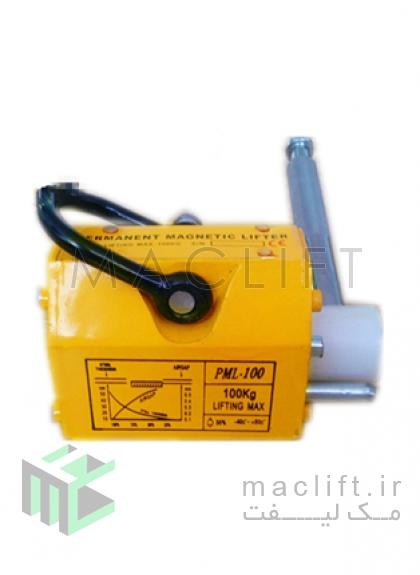 مگنت صنعتی 100 کیلوگرم
