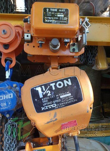 جرثقیل سقفی کارکرده کیتو 1.5 تن برقی دست دوم