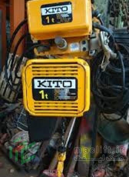 جرثقیل برقی کارکرده کیتو دست دوم 1 تن